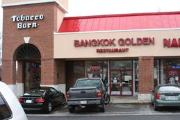 Bangkok Golden Thai Restaurant, 6395 Seven Corners Center, Falls Church, VA