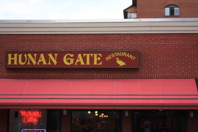 Chinese Food Fairfax Drive Arlington Va