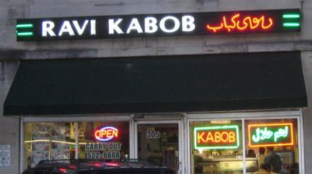 Ravi Kabob - click for review
