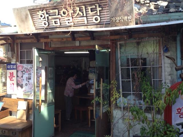 2013_10_13_KoreanBibi